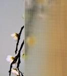 vitrage ornemental kriset pour fenêtre pvc PROFERM 06