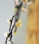 vitrage ornemental maris pour fenêtre pvc PROFERM 06